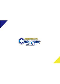 光触媒除菌消臭ミストCatalystar®