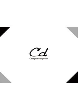 Catalystar® dispenser